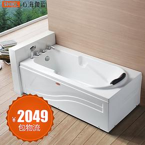 【心海伽蓝】心海伽蓝1.5米方形纯亚克力浴缸带龙头WX290102