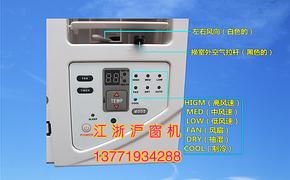 江浙沪美的全新出口遥控小1.5P匹移动单冷窗式嵌入式空调苏州自提