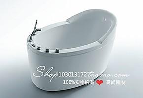 法恩莎卫浴洁具五件套浴缸FW007Q亚克力独立式浴盆专柜正品1.3米