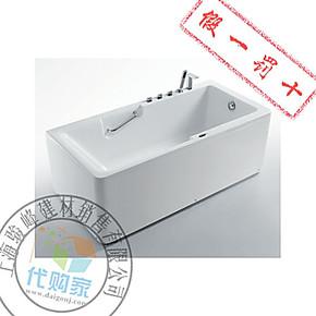 法恩莎五件套浴缸 FW008Q 1.7米 亚克力浴缸 正品 含下水