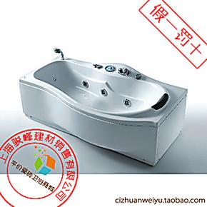 法恩莎按摩浴缸 FC162 含枕头 1.7m浴缸 含下水器 压克力浴缸