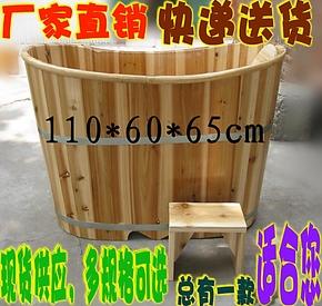 特价沐浴桶成人洗澡盆木质浴缸老人单人浴盆泡澡木桶110充气浴缸