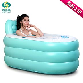 蜀丽康成人浴盆 充气浴缸 加厚塑料折叠浴桶泡澡桶 沐浴桶/洗澡桶