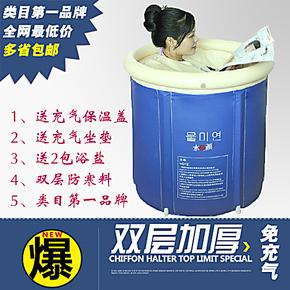 水美颜成人折叠浴桶加厚免充气浴缸塑料胶洗澡沐浴盆/泡澡桶包邮