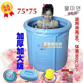 水美颜75加大加厚折叠沐浴桶塑料泡澡桶充气浴缸成人浴盆泡洗澡盆