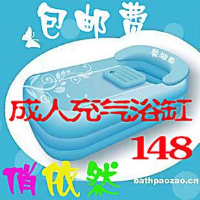 专柜正品 曼波鱼屋 充气浴缸 成人浴缸 儿童浴缸通用