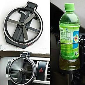 车用水杯架饮料架 车载杯架多功能 汽车空调出风口水杯架 折叠型
