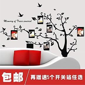 相片树墙贴 照片树 客厅墙贴特价走廊沙发电视背景 卧室的贴纸