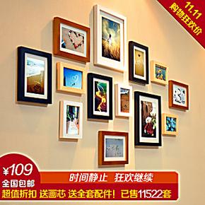 全悦 实木照片墙 时尚创意相片墙13框 非主流相框组合墙 照片墙