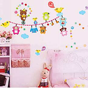 新品特价热卖 客厅宝宝房儿童卧室卡通动物照片贴相片框墙贴纸