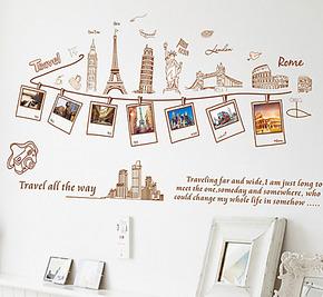 三代环保可移除墙贴 相框 照片墙 客厅 卧室 沙发背景装饰贴