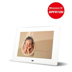 天敏DPF812M 8寸数字多功能数码相框LED屏电子相框 电子相册