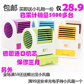 包邮新品超大风力无叶柜式空调风扇USB电池两用迷你小风扇多功能