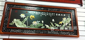 圣元 高档玉雕装饰画 天然玉石壁画 客厅书房牌匾 金玉满堂160*68