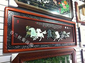 圣元 立体玉雕画 天然玉石客厅装饰画 开业送礼壁画 八骏图220*82