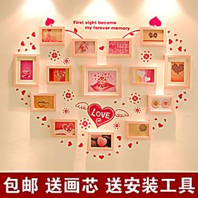 枫印象GZ015心型照片墙墙贴墙组合相框墙相片墙创意家居家饰包邮