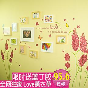 创意组合照片墙 实木质相框+薰衣草墙贴 结婚家居 欧式客餐厅包邮
