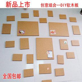 24块创意组合 DIY软木板 心形 照片墙 留言板 相片墙 婚庆 包邮