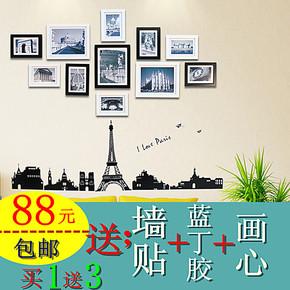 相片墙贴创意组合包邮婚房客厅儿童房11框照片挂墙环保沙发背景墙