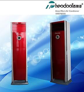 西奥多负离子暖空调 大3P 暖风机取暖器电暖器电暖气RF-9-D/Y 9KW