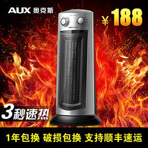家用办公室空调扇电制取暖冷风机器扇暖加热空调扇小型静音5S包邮