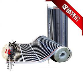 韩国电热膜取暖器/进口电地暖地热/进口碳晶发热电热炕电热地板