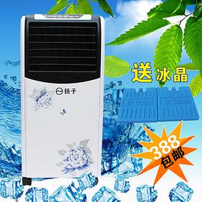 扬子空调扇 冷风机 单冷空调扇 冷风扇  风扇水风扇 水空调超大风