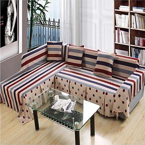 全棉布艺沙发罩沙发巾沙发套全盖沙发垫 单人双人三人沙发 包邮