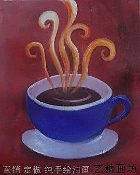纯手绘油画 家庭装饰画餐厅挂画抽象现代aaa无框画壁画 咖啡香