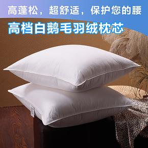 布艺羽绒靠垫 床头靠枕抱枕芯 办公室枕头靠背 保健沙发枕 特价
