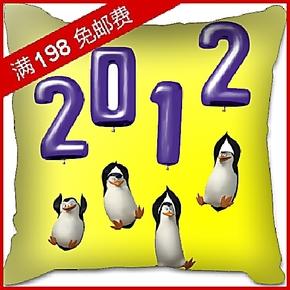【马达加斯加 枕头】礼物 企鹅 抱枕 靠枕 送芯 靠垫 汽车