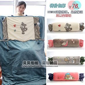 包邮 HWD正版卡通动物糖果枕头被 全棉空调被子两用靠垫抱枕被
