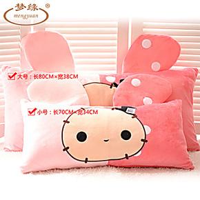 梦缘毛绒玩具忧忧兔马戏团抱枕靠垫双人枕空调被子毛毯腰枕U型枕