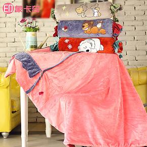 印象卡奇 可爱动物糖果枕头 空调被子 两用抱枕被全棉夏凉被加厚