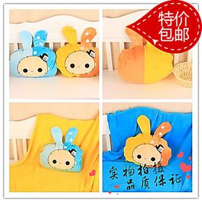 包邮2米兔子空调被抱枕被子 兔兔空调毯子两用靠垫被车用被午休被