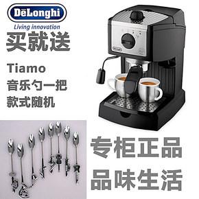 联保两年 意大利Delonghi/德龙 EC155 泵压意式咖啡机优于EC152CD