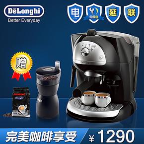 Delonghi/德龙 EC410 意大利德龙-泵压式咖啡机