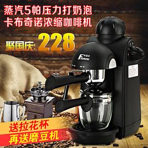 Fxunshi/华迅仕 MD-2001家用全自动意式蒸汽咖啡机5bar压力打奶泡