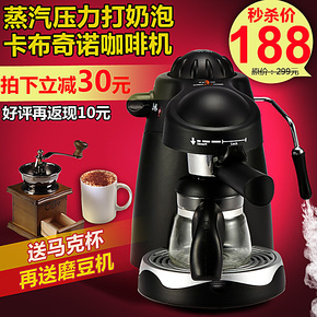 Stelang/雪特朗 ST-662咖啡机 家用 意式半自动蒸汽压力 可打奶泡