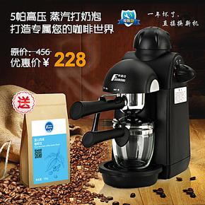 Fxunshi/华迅仕 MD-2001家用意式半自动蒸汽压力咖啡机打奶泡包邮