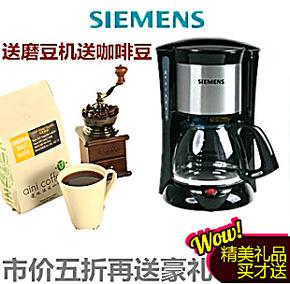 疯了五折再送豪礼 德国SIEMENS西门子 全自动美式咖啡机 CG7232