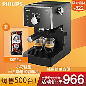 Philips/飞利浦 HD8323 saeco意式半自动咖啡机 家用  850W