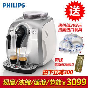 Philips/飞利浦 HD8745 Saeco喜客 全自动意式磨豆浓缩咖啡机