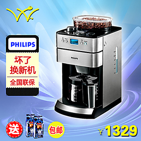 Philips/飞利浦HD7751 咖啡机家用全自动 自动研磨一体咖啡机包邮