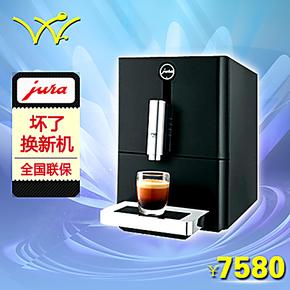 JURA/优瑞ENA Micro 1 Aroma 家用商用全自动咖啡机 智能预热系统