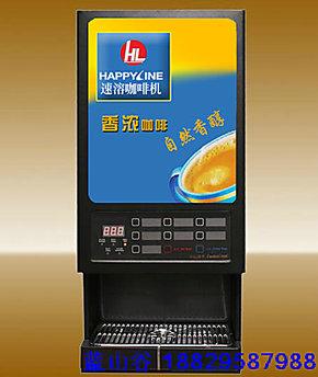 多功能速溶咖啡机 办公室自助饮料机 雀巢咖啡机全自动咖啡饮水机