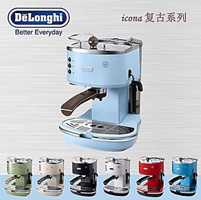 Delonghi/德龙 ECO310咖啡机ECO310W 310R泵压式咖啡机 全不锈钢