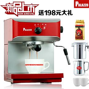 AAA 3A-C203M 咖啡机 家用 意式 泵压式 半自动咖啡机 手动咖啡机