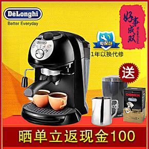 【独家秒杀】Delonghi/德龙 EC200CD泵压式 意式咖啡机 醇香浓郁