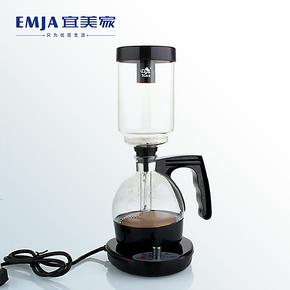 帝国Diguo 3代 插电虹吸壶咖啡机 虹吸式塞风壶壶套装 家用煮咖啡